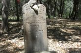 Hays County Historical Commission To Host Dedication Ceremony For Kyle Family Pioneer Cemetery